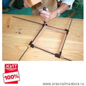 АКЦИЯ! Зажим Veritas 4-Way Speed Clamp с удлинителями 1160 мм 05F01.20 М00000790 ХИТ!