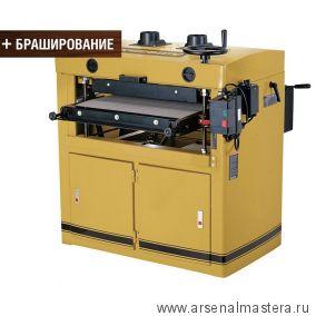 Двухбарабанный шлифовально-калибровальный станок 400 В Powermatic DDS-225 1791290-RU