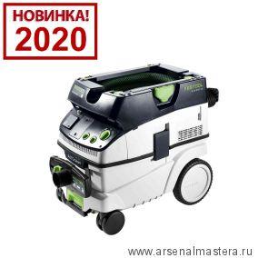 Пылеудаляющий аппарат Festool CLEANTEC CTL 26 E AC RENOFIX 575841 Новинка 2020 года