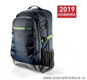 Рюкзак Festool 203993 Новинка 2019 года!