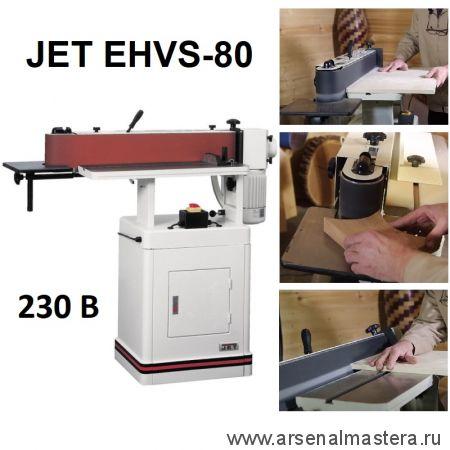шлифовальные станки для точной работы в Мастерских для шлифования различных поверхностей деталей, а некоторые станки в том числе и для калибрования.