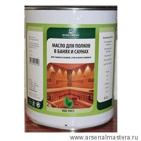 Масло для саун и бань 5л Borma Sauna Oil 3942
