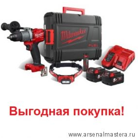 MILWAUKEE комплект: Аккумуляторная дрель - шуруповерт M18 FDD2 плюс Налобный фонарь L4 HL-201 плюс Аккумулятор L4 B2 4933478511-4933459443-AM