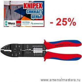 Акция Снижаем цены ! МИНУС 25 % Клещи для опрессовки (ОБЖИМНИК ручной ) с держателем KNIPEX 97 22 240SB