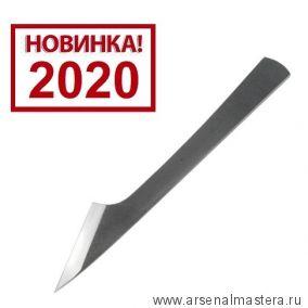 Нож ремесленный ПЕТРОГРАДЪ 175 мм японский тип Kiridashi правая заточка М00017623 Новинка 2020 года!