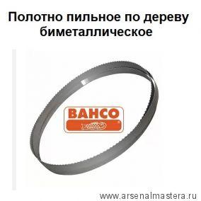 Полотно пильное по дереву биметаллическое 2667 х 20 x 0,9 мм 4 TPI BiM для ленточнопильных станков BAHCO 3851-20-0.9-H-4-2667