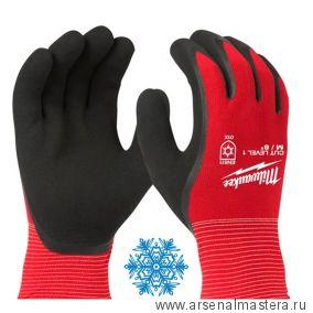 Перчатки зимние с защитой от порезов уровень 1 размер 11 / XXL MILWAUKEE 4932471346