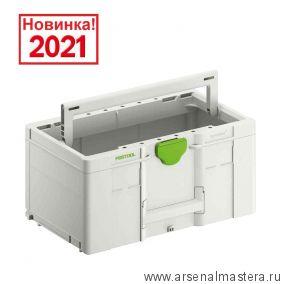 Контейнер ToolBox  27,4 л / Систейнер FESTOOL SYS3 TB L 237 с расширенным основанием 204868 Новинка 2021 года !