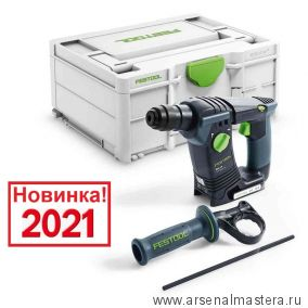 Аккумуляторный перфоратор FESTOOL BHC 18-Basic 576511 Новинка 2021 !