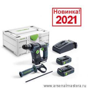 Аккумуляторный перфоратор с Аккумулятором BP 18 Li 3,1 CI 2 шт и Быстрозарядным устройством TCL 6 FESTOOL BHC 18 C 3,1 I-Plus 576515 Новинка 2021 !