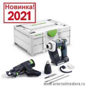 Аккумуляторный строительный шуруповёрт FESTOOL DURADRIVE DWC 18-2500 Basic 576497 Новинка 2021 года !