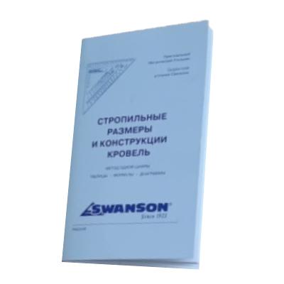 С инструкцией на русском языке