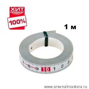 Самоклеящаяся стальная мерная лента TAJIMA Pit Measure 1 м / 13 мм PIT-10 PIT10MWL001-1 ХИТ!