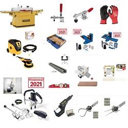 Новое поступление в Арсенал Мастера РУ: станки, машинки, инструменты, расходка