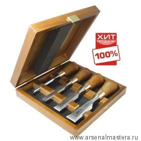 Стамески Narex короткие в деревянном кейсе 4шт (6,12,20,26мм) 8537 50  ХИТ!