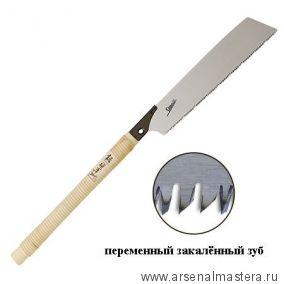 Пила безобушковая Shogun Universal Cut Saw 265мм прямая деревянная рукоять обернутая ротангом М00009197