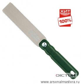 Пила гибкая складная для пробок Kugihiki Mini Z-saw 150мм двусторонняя пластиковая рукоять М00002504