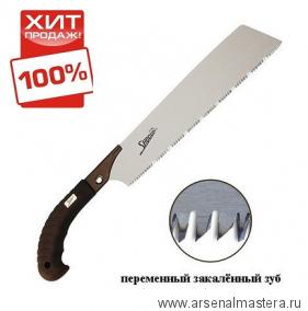 ХИТ! Пила безобушковая Shogun Universal Cut Saw 265мм пистолетная рукоять (переменный зуб) М00009188