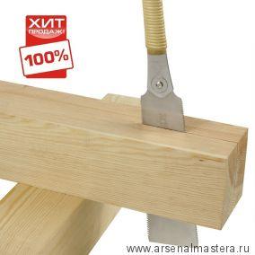 Японская двухсторонняя пила (ножовка) Ryoba Komane 240мм  М00002512