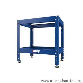 Основание фрезерного / монтажного стола Kreg KRS1035