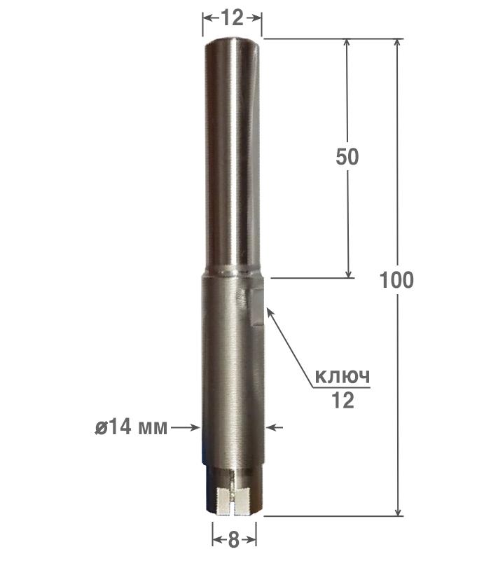 Удлинитель позволяют «добавить» примерно 80 мм к стандартному вылету фрезы