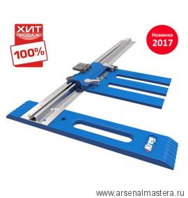 ХИТ! Приспособление для раскроя Rip-Cut метрическое для ручной циркулярной пилы Kreg KMA2685-INT Новинка 2017 года!