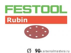 SALE Тестовый набор 5 шт Материал шлифовальный FESTOOL P80 Rub D3.5, 50x RO90 497374