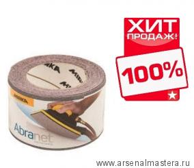 Сетчатый абразив на липучке  Abranet Mirka рулон 115мм х10 м P 180 545BY001183R ХИТ!