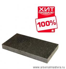 Камень притирочный габбро-диабаз 280х150х25 мм (прим. размер) М00010156 ХИТ!