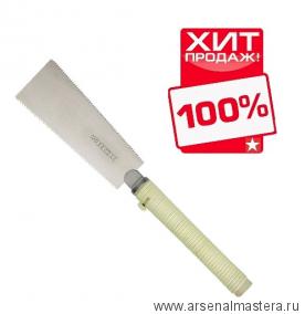 Универсальная двухсторонняя японская пила (ножовка) Ryoba Compact 180 мм (светлый ротанг) М00002508 ХИТ!