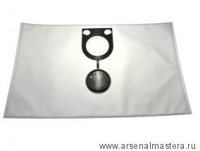 Фильтр мешок флисовый FBV 20 для NSG/NTS/HS/GS/AS /в упаковке 10 шт Starmix 434971