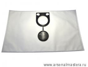 Фильтр мешок флисовый FBV 20 для NSG/NTS/HS/GS/AS /в упаковке 5 шт Starmix 434827