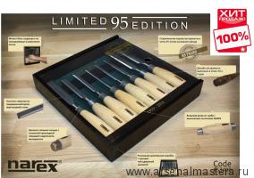 Юбилейный набор плоских столярных стамесок 8 штук Narex Limited Edition 95 лет, в деревянном кейсе  853400 ХИТ!