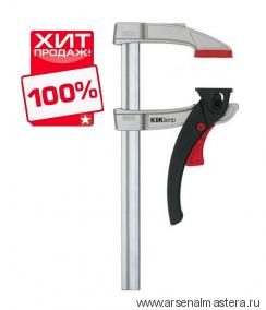 ХИТ! Легкая быстрозажимная струбцина KliKlamp BESSEY KLI20