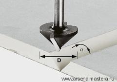 Фреза для гипсокартона для выборки V- образного паза в листах FESTOOL с хвостовиком 8 мм HW S8 D32/90