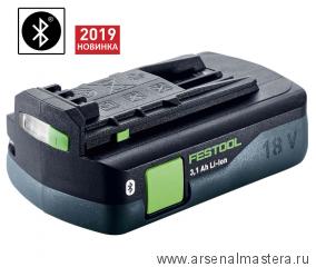 Аккумулятор FESTOOL BP 18 Li 3,1 CI Bluetooth арт. 203799 Новинка 2019 г!