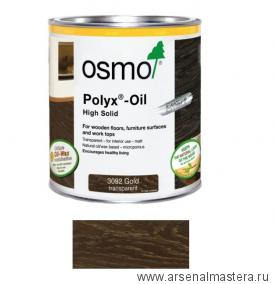 Цветное масло с твердым воском Osmo Hartwachs-Ol Farbig слабо пигментированное
