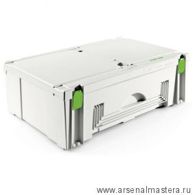 SALE Макси-систейнер Systainer FESTOOL SYS MAXI 2