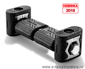 Комплект соединителей Festool DOMINO FV/16-Set 203421. Новинка 2018 года!