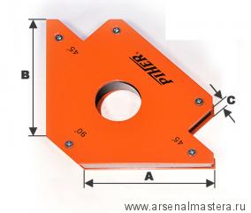 SALE Держатель магнитный сварочный Piher Q2  29004 М00014034