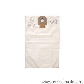 SALE Комплект флисовых мешков для пылеудаляющих устройств 1230 и 1242  MIRKA 5 шт
