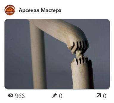 2019 фото обзора вариантов соединений в изделиях из древесины