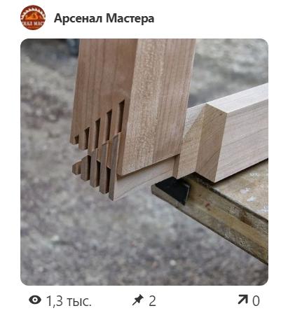 2019 коллекция фото вариантов соединений в деревянных изделиях