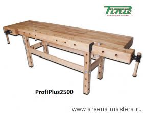 Верстак столярный ProfiPlus 2650x79x850 мм PINIE Plus2500
