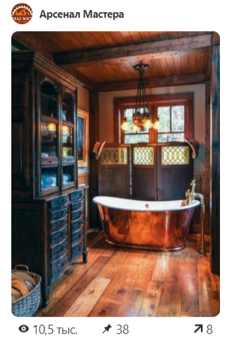 загородный дом ванная лучшие фото 2019