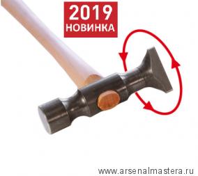 Молоток с поворотным бойком ПЕТРОГРАДЪ модель N2 стальной для рамок М00016039 Новинка 2019 года!