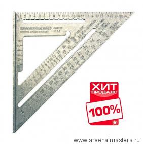 Угольник метрический 250 мм для плотника и  столяра Swanson Speed Square Sw-250 EU202 М00008045 ХИТ продаж!
