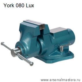 Тиски слесарные York 080 Lux 01.01.01.02.1.0 М00016872