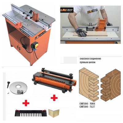 Высокоточный CMT превратил систему фрезерования Industrio в великолепный инструмент
