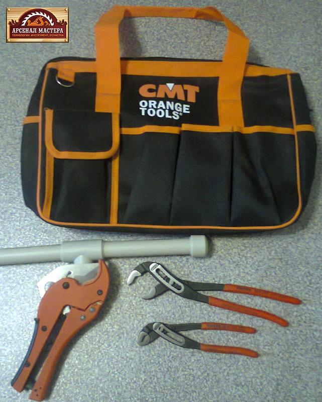 сумка для инструментов CMT BAG-001